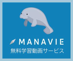 MANAVIE